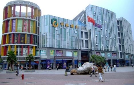 广州珠宝批发市场_广州玉雕_广东省广州市荔湾区特产